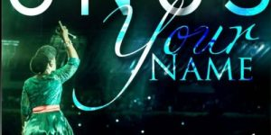 Your Name by Onos Ariyo