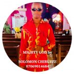 Song Mp Download: Solomon - Mighty God